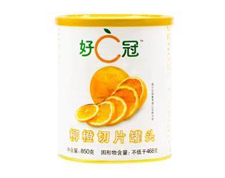 好冠柳橙粒