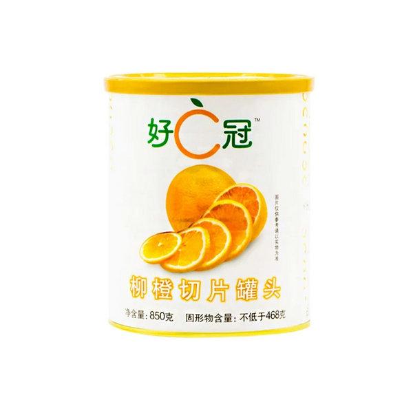 好冠柳橙粒.jpg